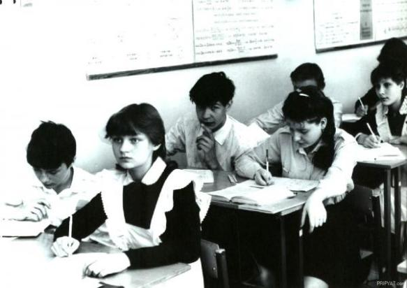 school old